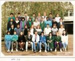 1990 - 2nde 9